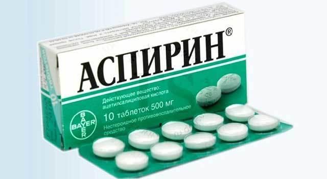 Эффективен ли Аспирин при повышенном давлении?
