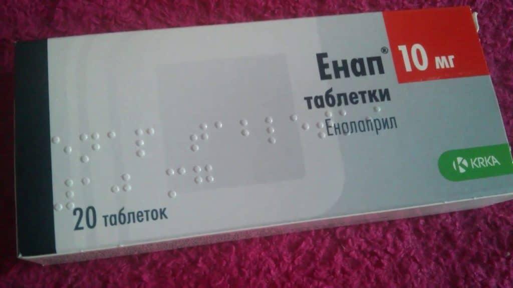 Таблетки Энап от давления: инструкция по применению ...