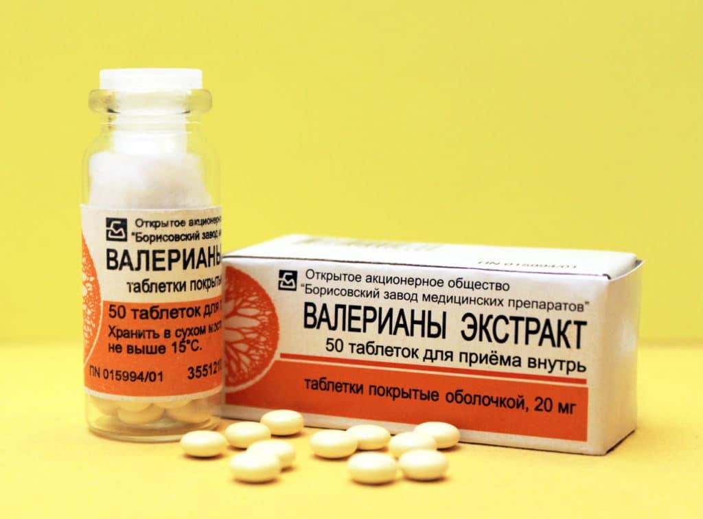 таблетки валерьянки при давлении