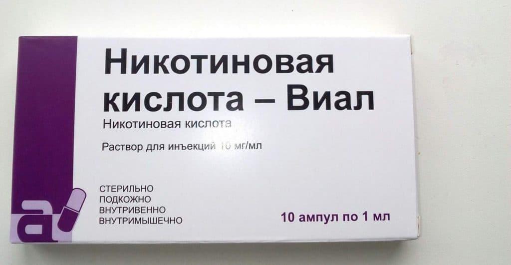 Никотиновая кислота для улучшения мозгового кровообращения