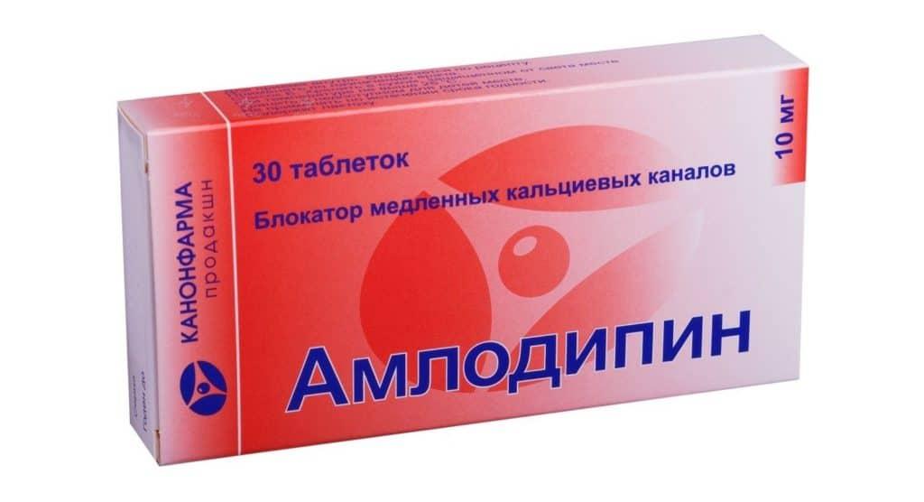 Амлодипин для улучшения можгового кровообращения