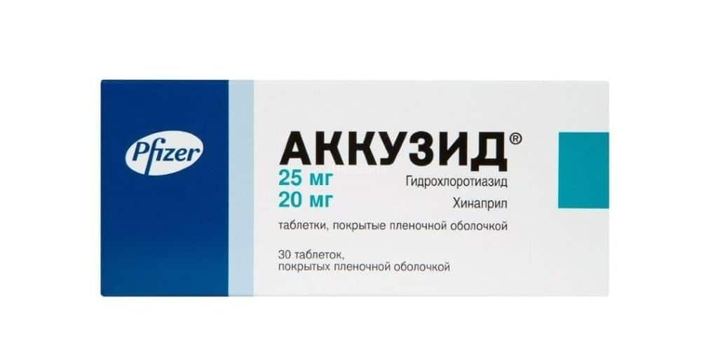 Комбинированный препарат Аккузид от гипертонии