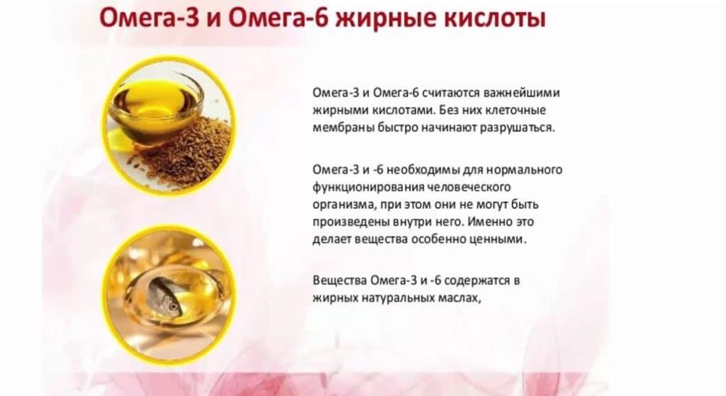 Польза рыбьего жира для организма