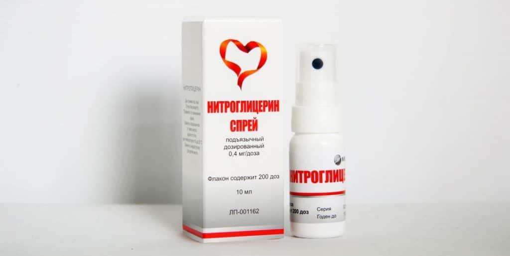 Нитроглицерин при гипертоническом кризе