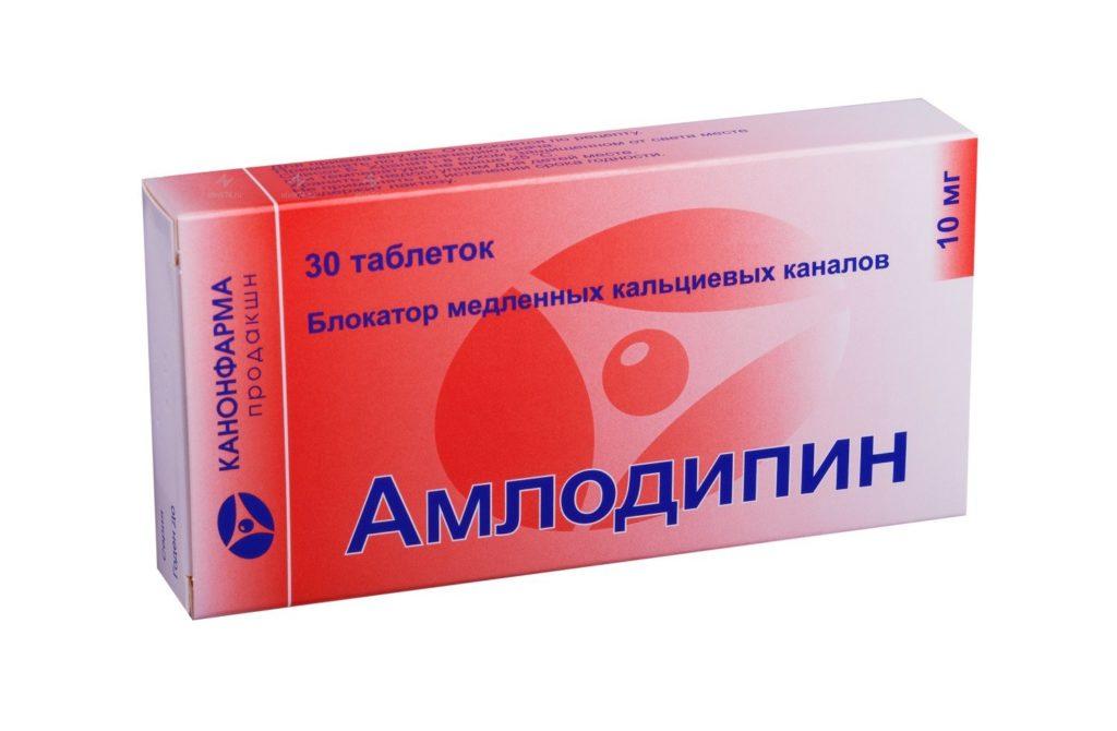 Препарат Амлодипин для снижения давления