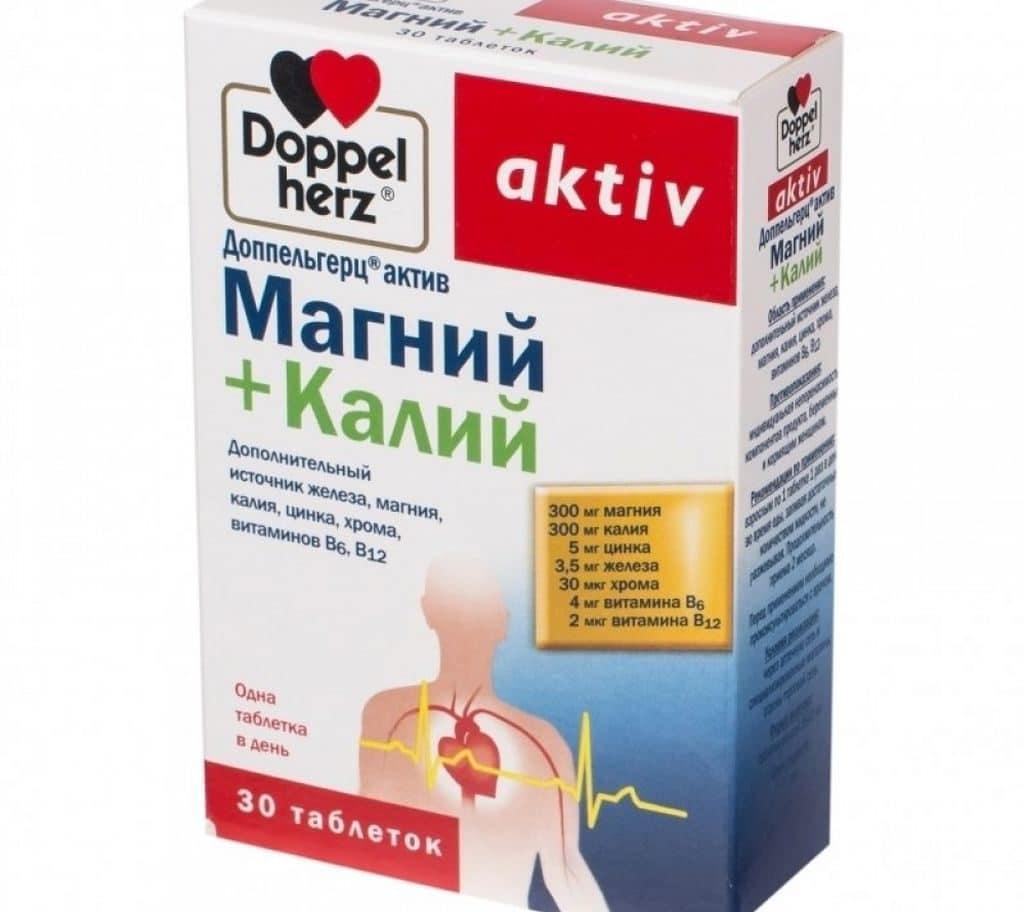 Витамины при гипертонии: таблетки магния с В6, витамин Д и другие группы для нормализации давления