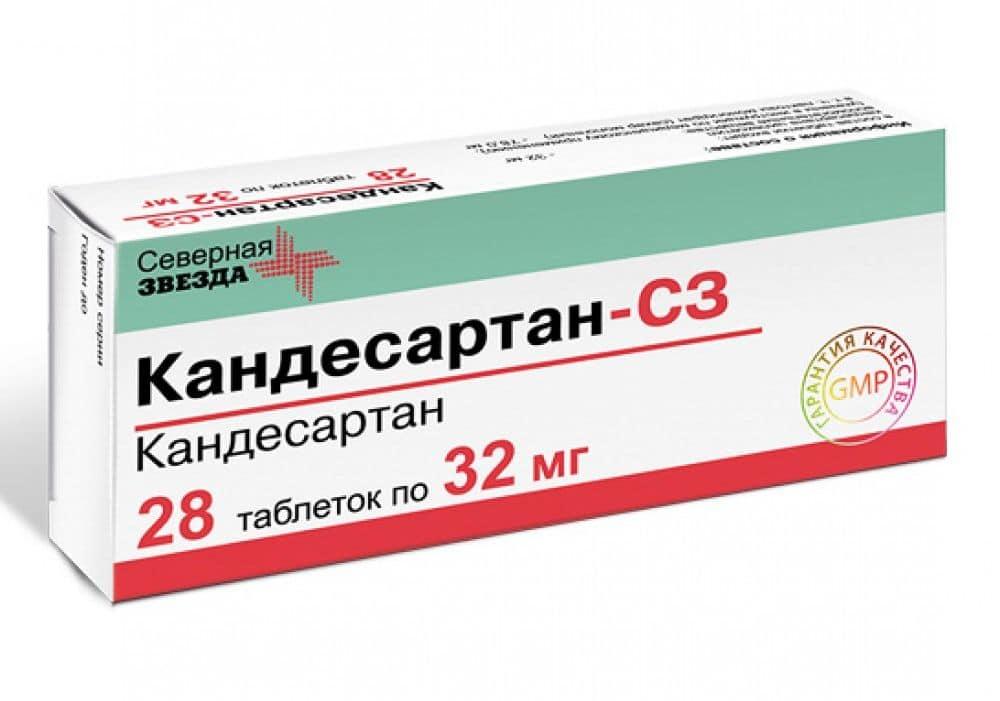 Кандесартан: инструкция по применению, препараты-аналоги, отзывы