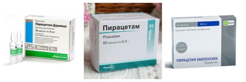Формы выпуска препарата Пирацетам