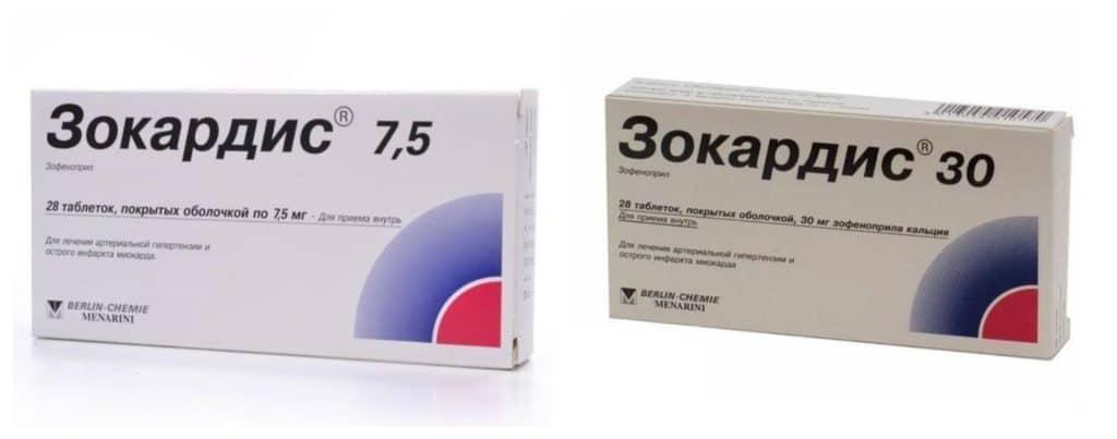 Зокардис 7,5 и 30 мг