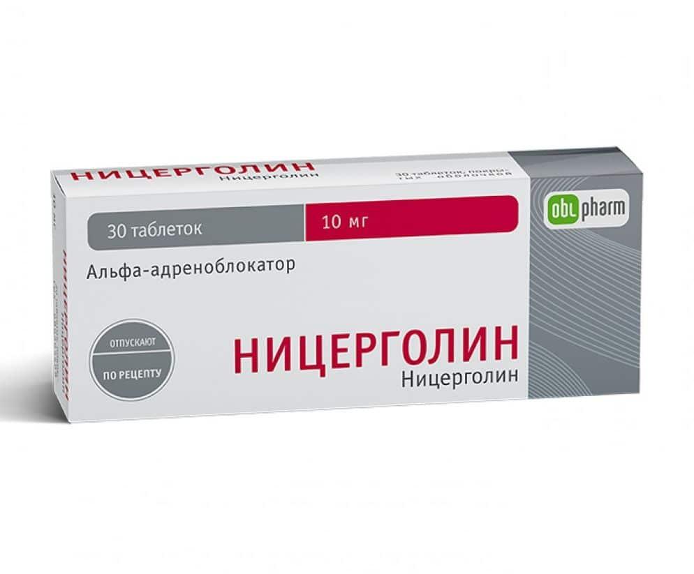 Ницерголин в ампулах и таблетках: инструкция по применению