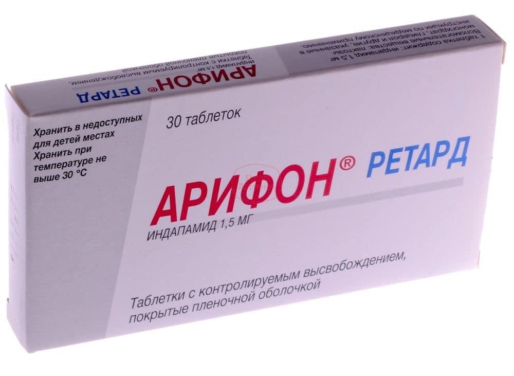 Арифон Ретард: инструкция по применению, особенности лекарства