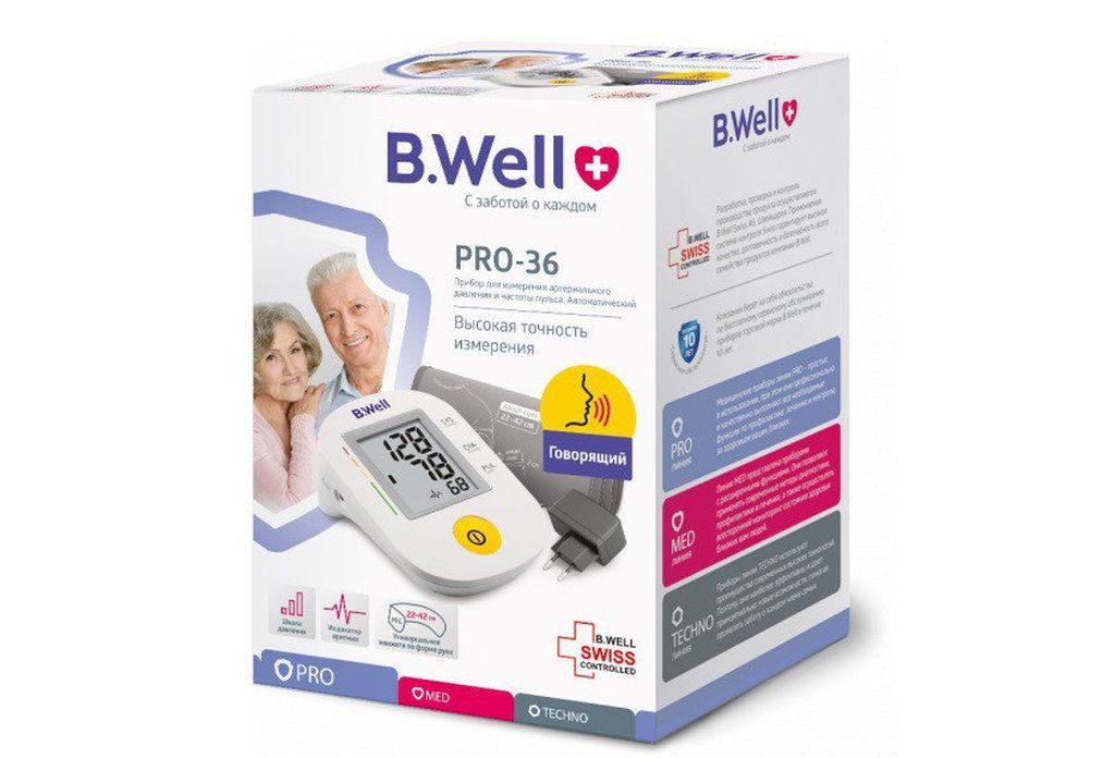 B Well PRO-36