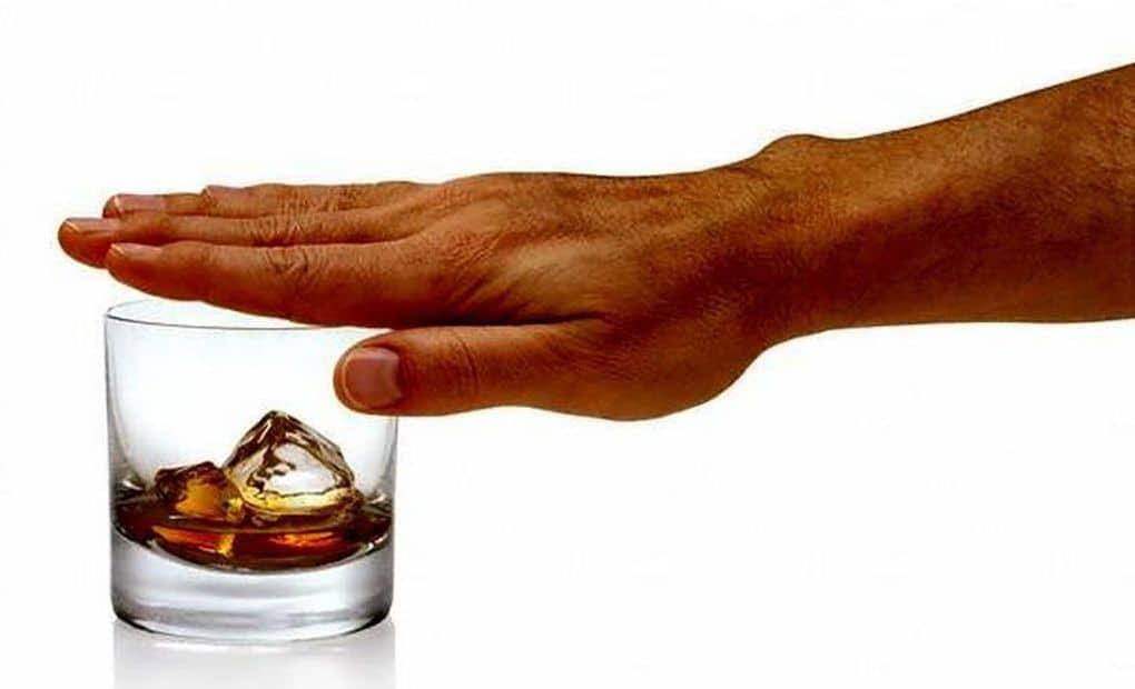 Отказ от алкоголя при приеме Ницерголина