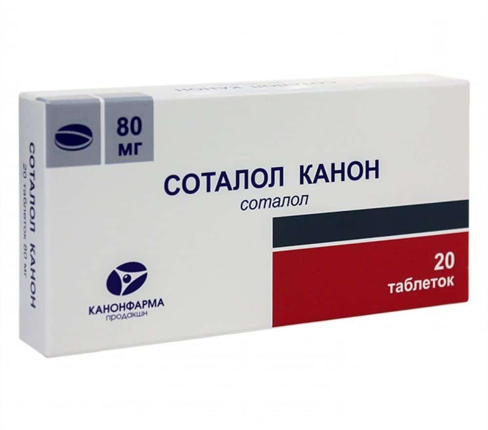 Таблетки Соталол: инструкция по применению, цена и аналоги