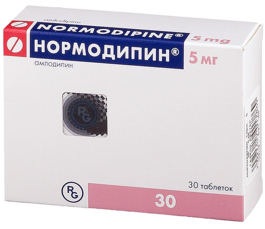 Нормодипин: инструкция по применению, особенности препарата