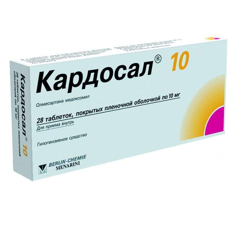 Кардосал и Кардосал Плюс: различия препаратов, инструкция по применению, аналоги
