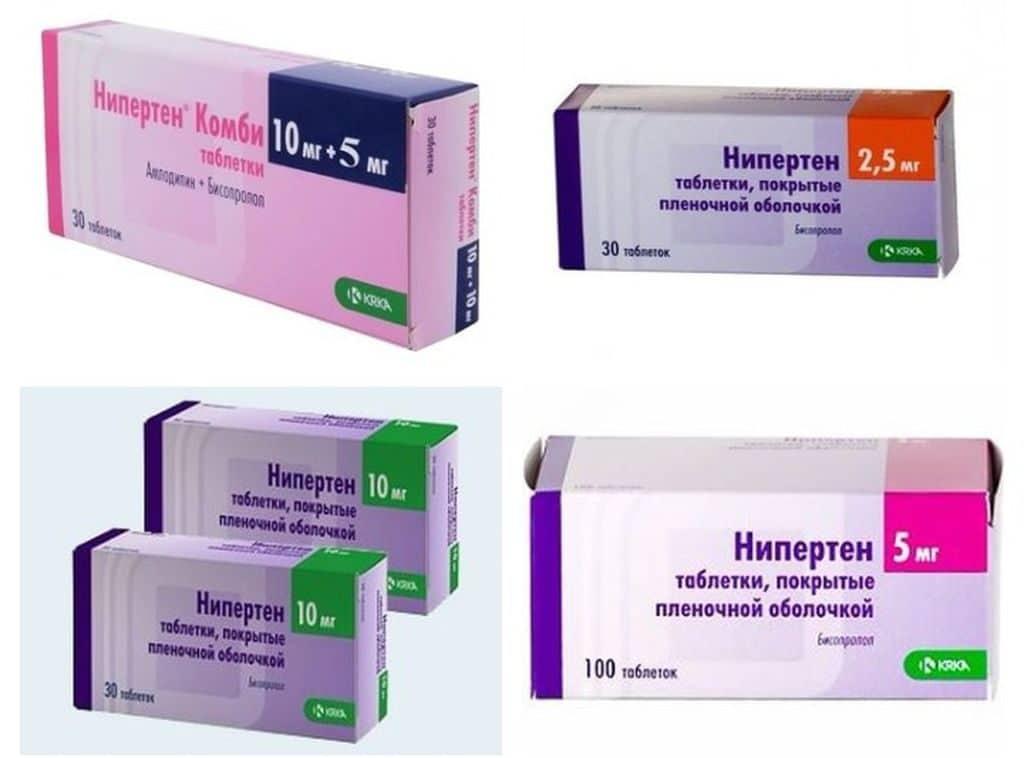 Таблетки Нипертен