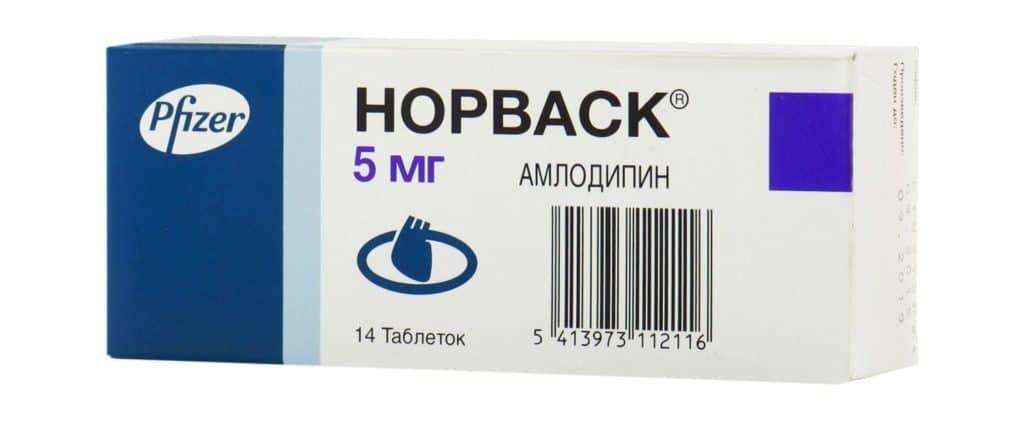 НОРМОДИПИН 5 (10) мг: инструкция по применению, цена и аналоги, отзывы о препарате