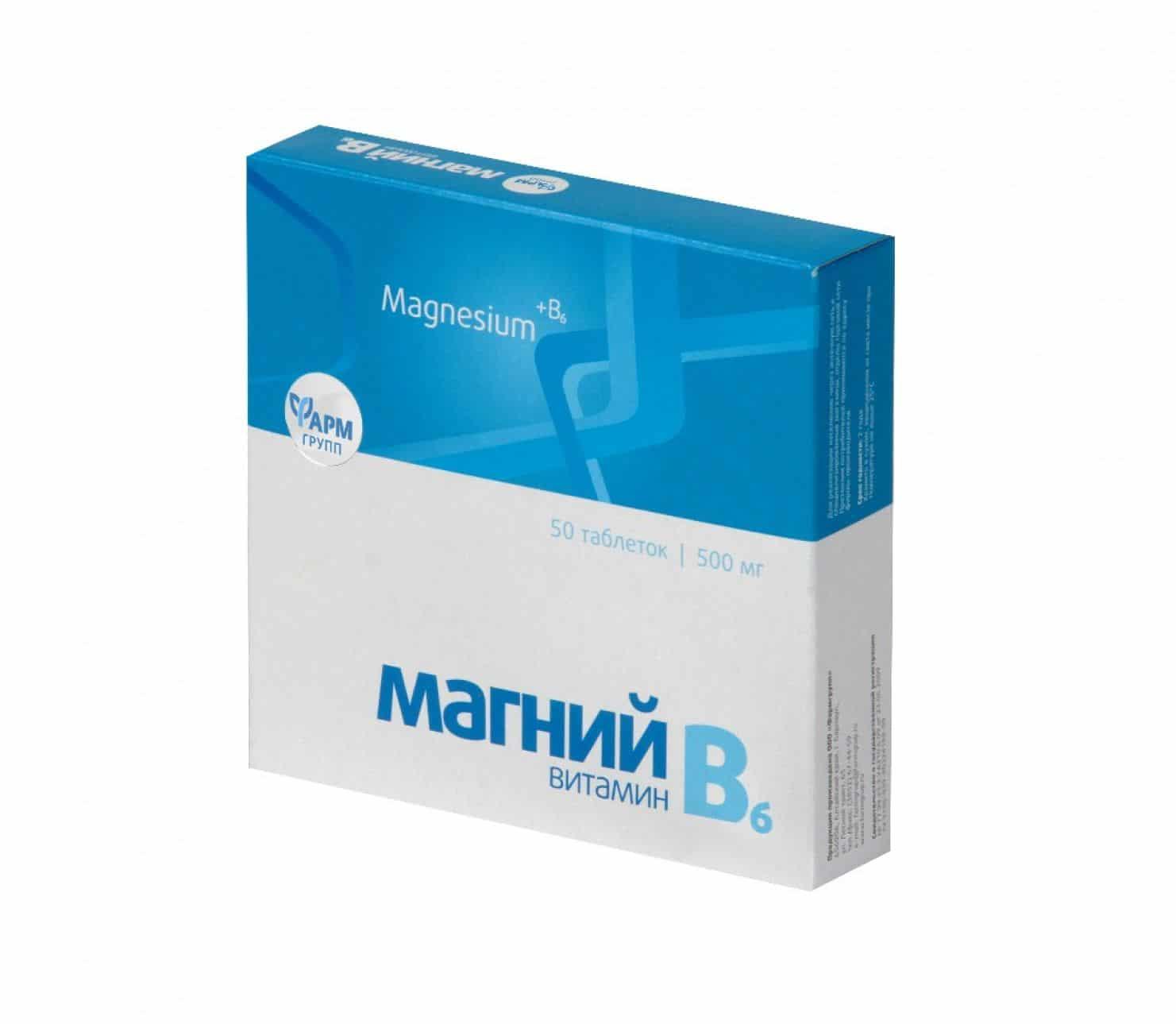 Как беременным принимать магний б6 83