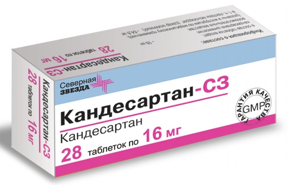 Аналог препарата Атаканд