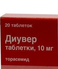 Диувер: инструкция по применению, как принимать препарат