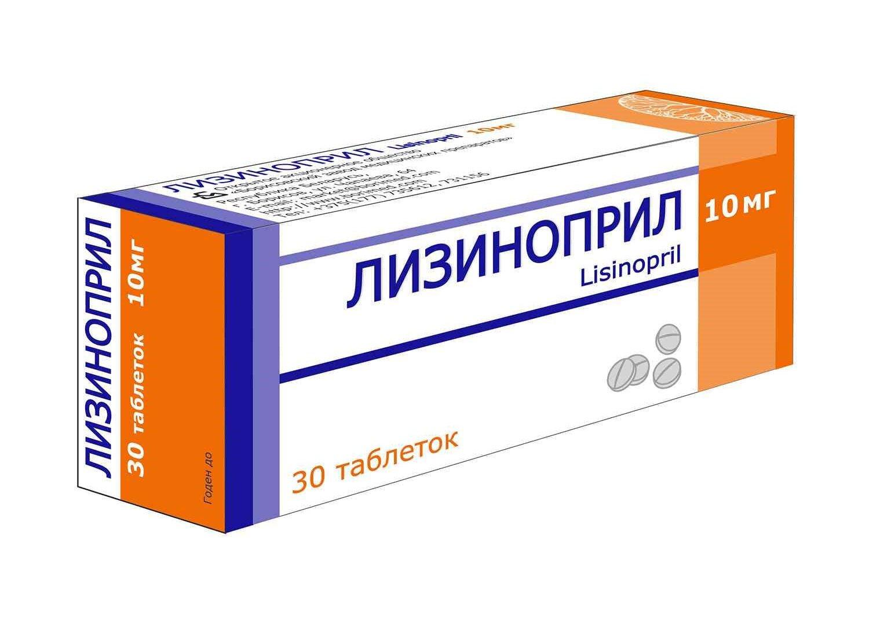 Польза препарата Глицин при гипертонии
