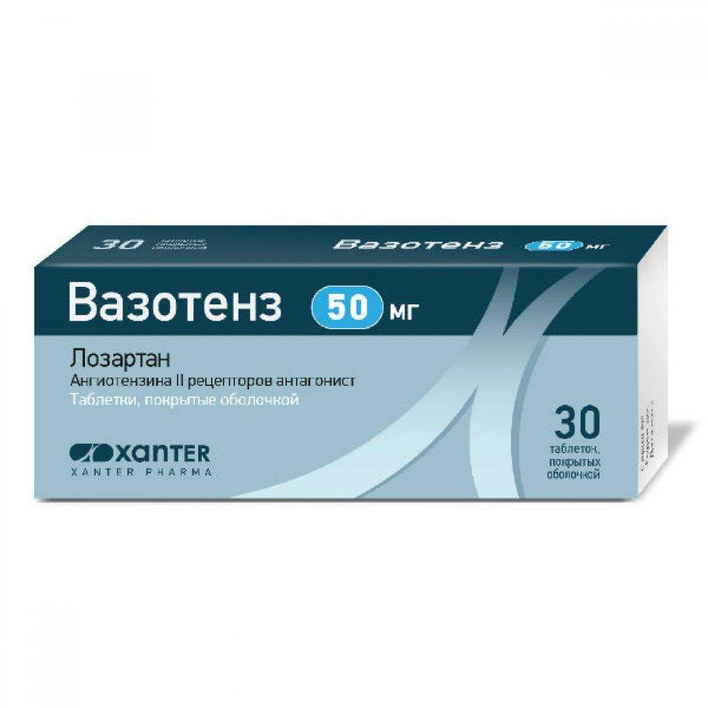 Вазотенз: фармакологические свойства, инструкция по применению, отзывы о препарате