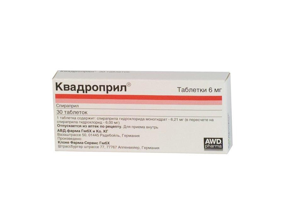 Квадроприл: инструкция по применению, отзывы о лекарстве