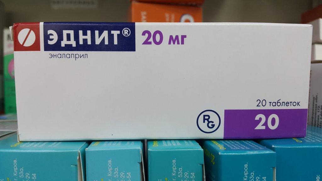 Аналог препарата Энап