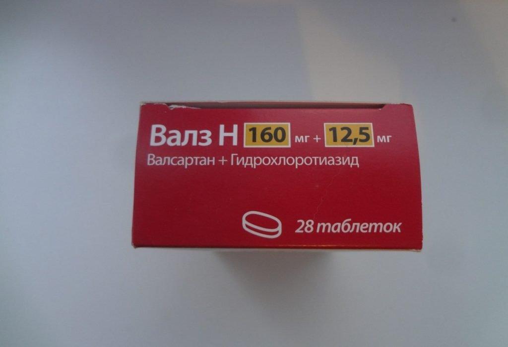 Валз: инструкция по применению, отзывы о препарате