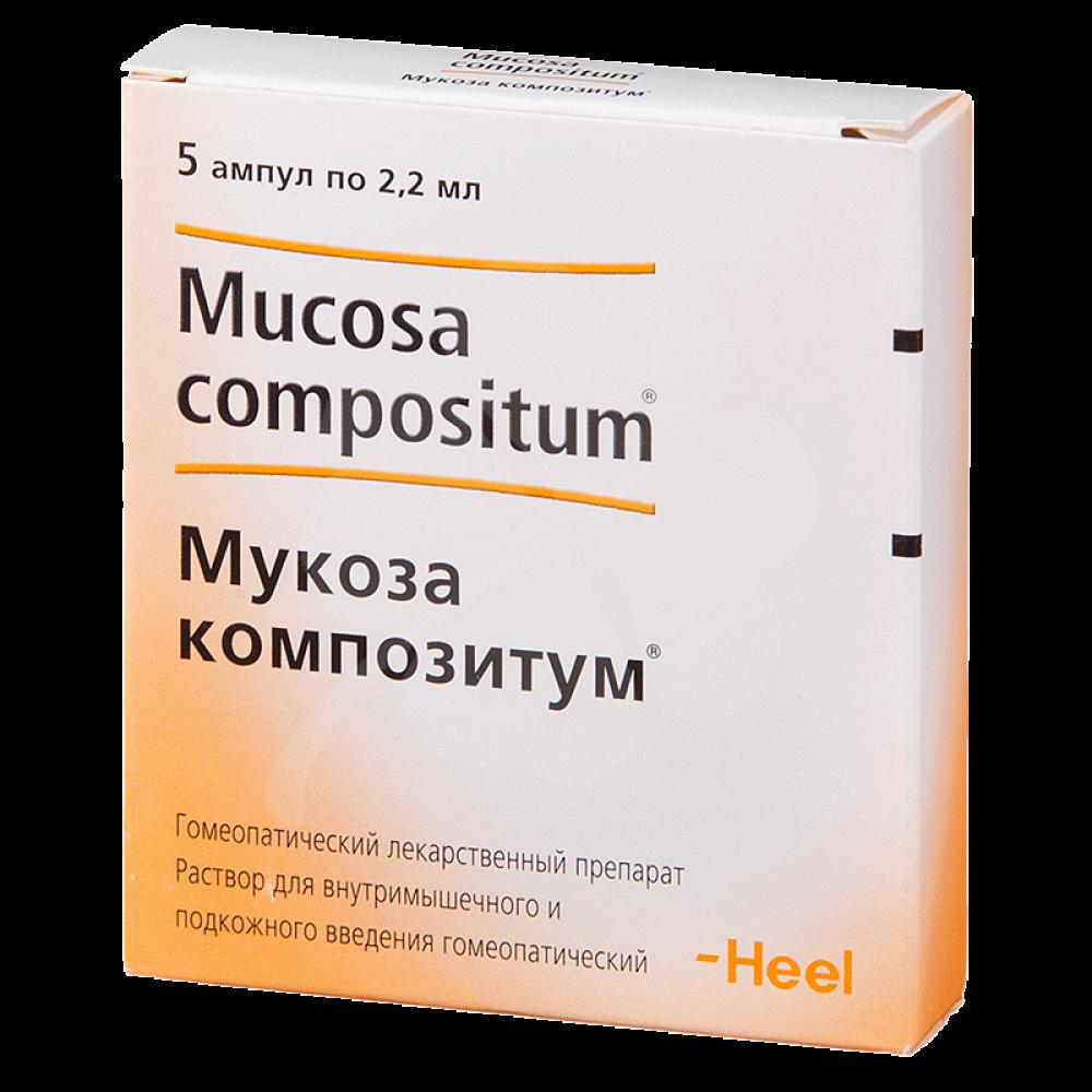 Мукоза Композитум