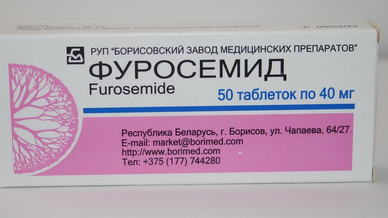 Цена и аналоги препарата Буметанид