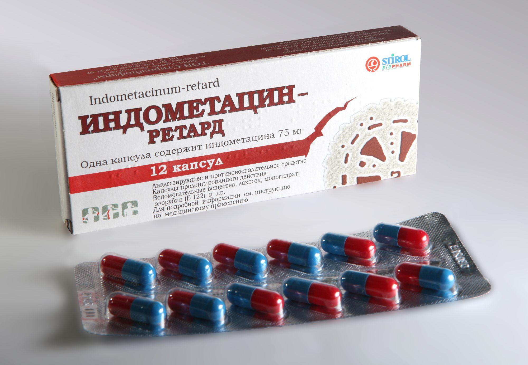 Взаимодействие Лотензина с лекарствами и алкоголем