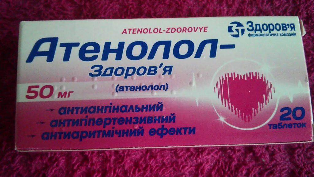 Адреноблокаторный препарат Атенолол