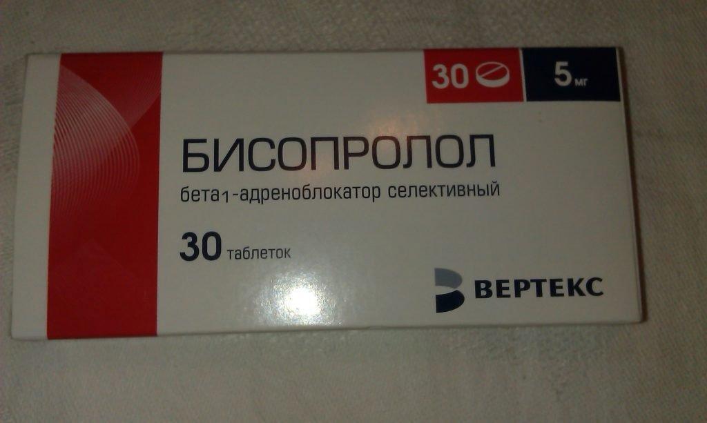 Бисопролол для лечения мерцательной аритмии предсердий