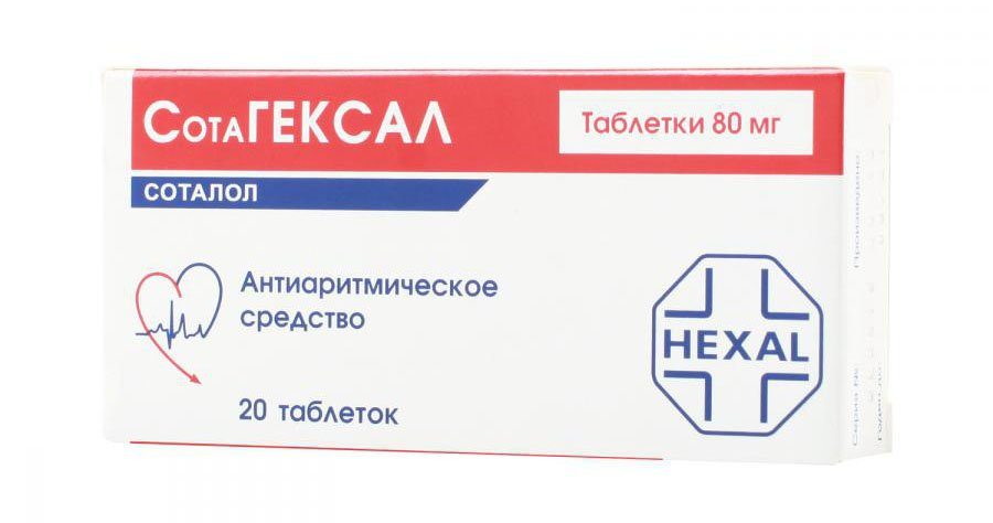 Бета-блокаторы при аритмии