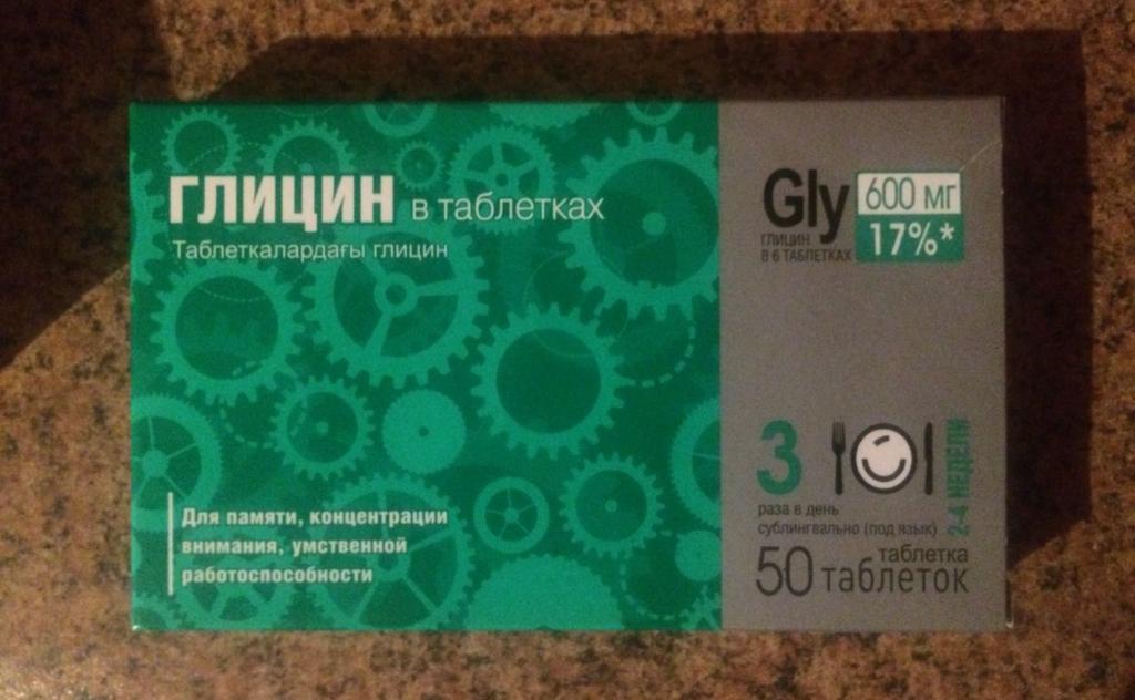 Глицин при ВСД