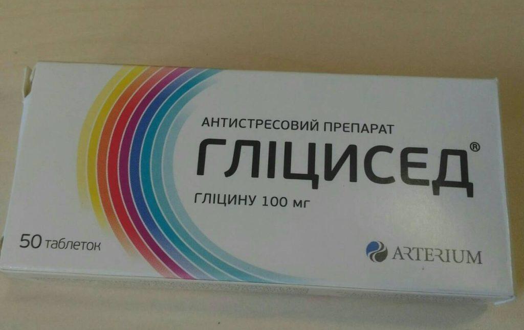 Аналог Глицина при ВСД