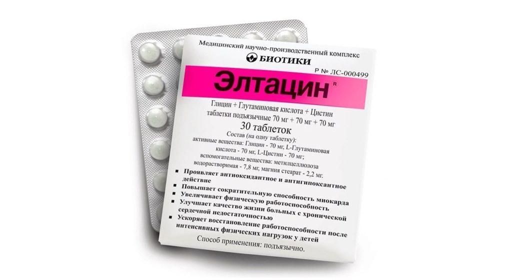 Элтацин от ВСД