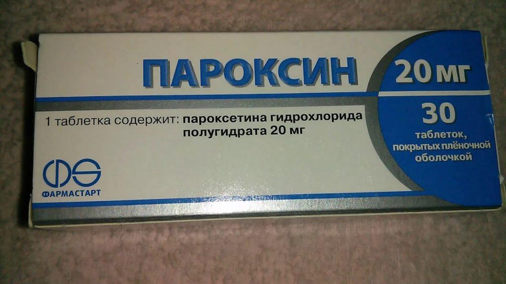 Медикаментозное лечение ВСД и невроза