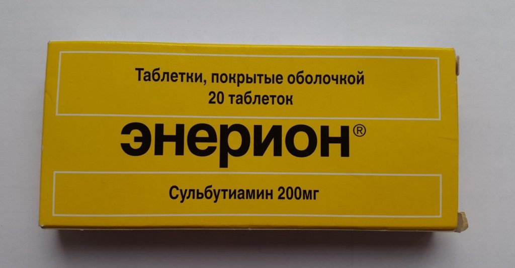 Стоимость витаминов для лечения ВСД