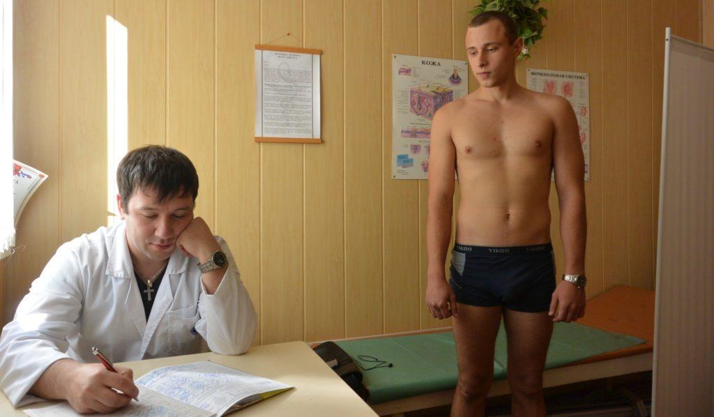 Проведение диагностики при ВСД